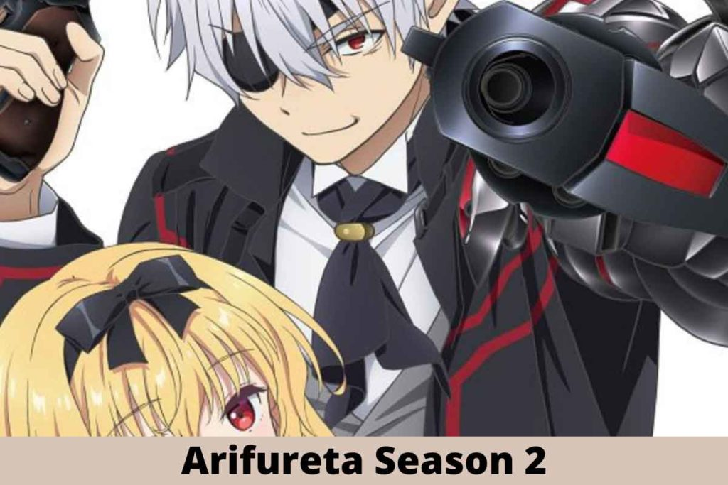 Arifureta Season 2: What We Know So Far